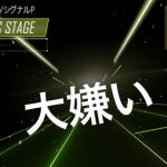 『Rebellious stage -Full Ver.-』投稿しました
