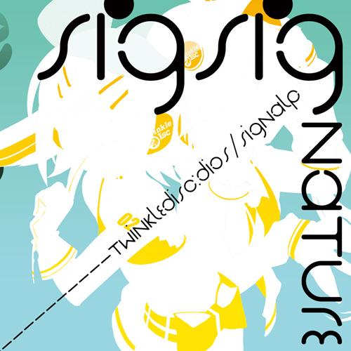 C90夏コミ新作『SigSignature』 (16.8.10更新)