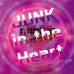 【C95新譜】JUNK in the Heart