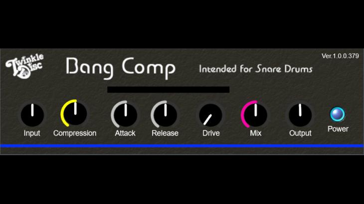 スネアドラム特化型コンプレッサー『Bang Comp』