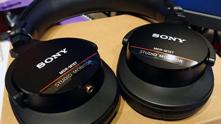 SONY MDR-M1STを本音レビュー